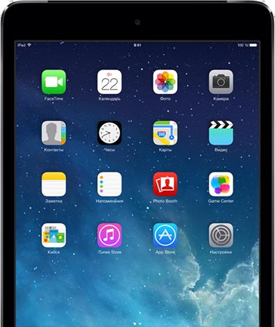 Частые поломки iPad Mini 2